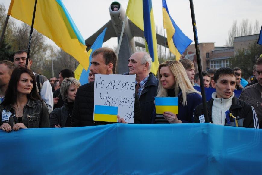 Митинг в Краматорске за «Единую Украину» (ФОТО, ВИДЕО), фото-5