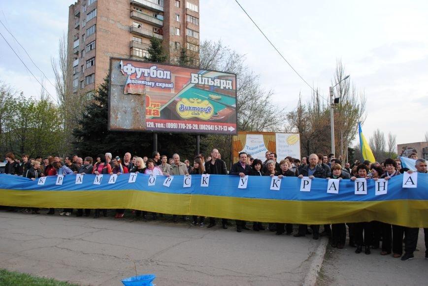 Митинг в Краматорске за «Единую Украину» (ФОТО, ВИДЕО), фото-14