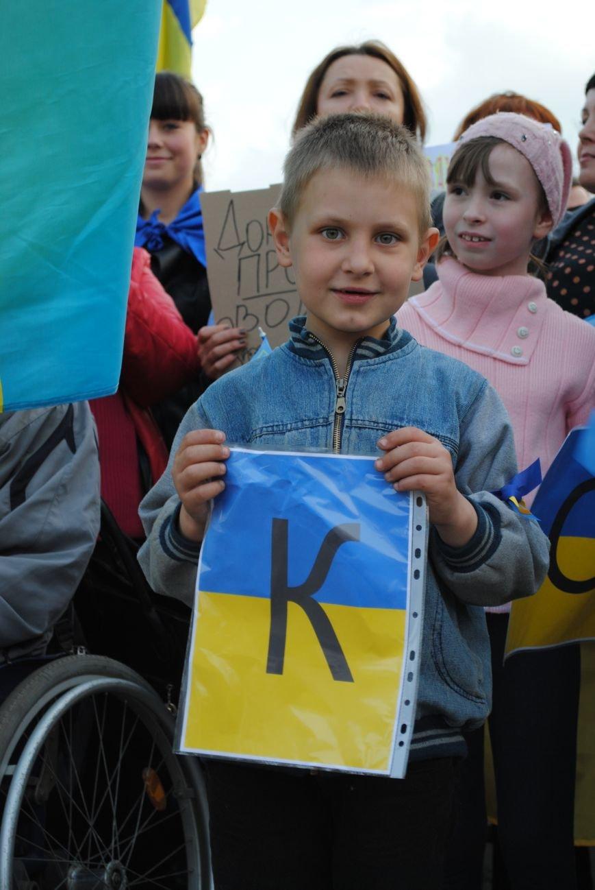 Митинг в Краматорске за «Единую Украину» (ФОТО, ВИДЕО), фото-7