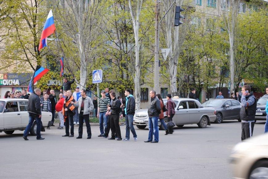 Митинг в Краматорске за «Единую Украину» (ФОТО, ВИДЕО), фото-17