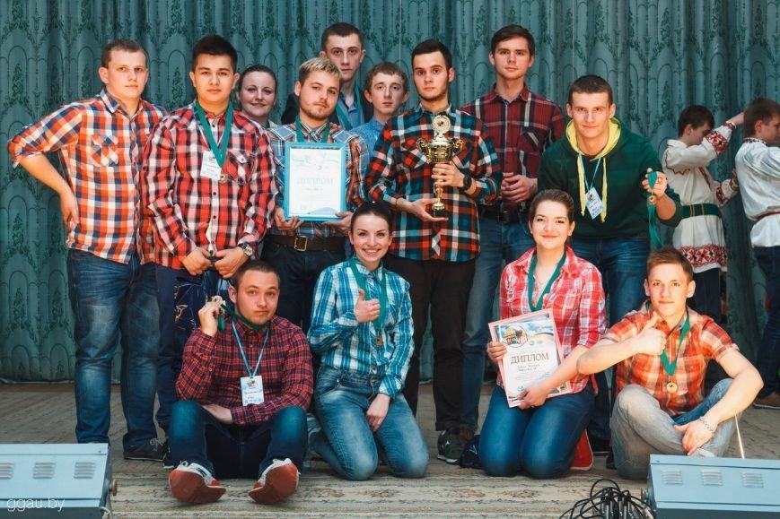 Финал чемпионата РБ по КВН среди аграриев прошел в Гродно, фото-3
