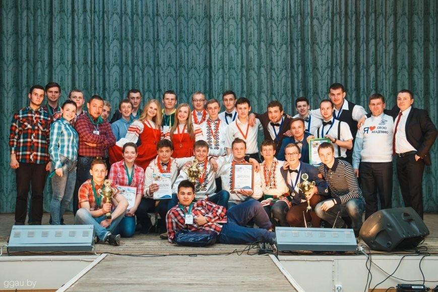 Финал чемпионата РБ по КВН среди аграриев прошел в Гродно, фото-1
