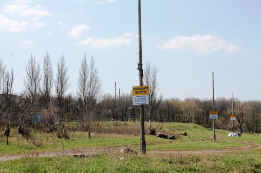 В Артемовске на берегу Северного ставка «высадился» трудовой десант (ФОТО), фото-9