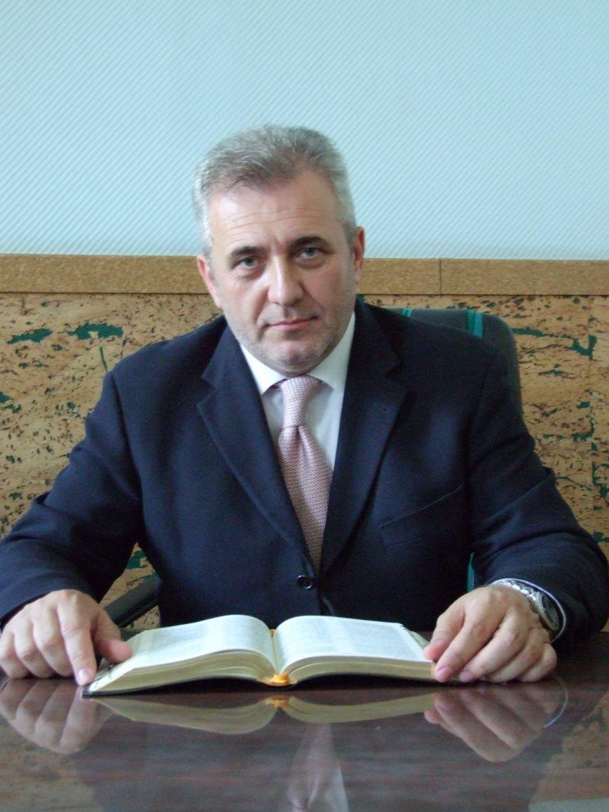 сергей Степанович