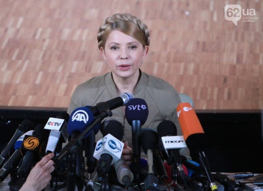 Тимошенко приехала в Донецк, чтобы понять протестующих (ФОТО, ВИДЕО) (фото) - фото 6