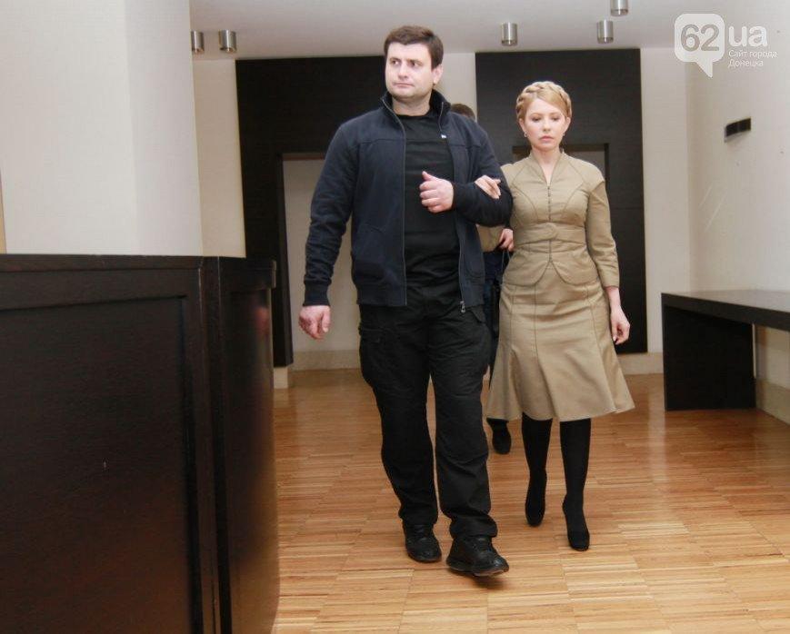 Тимошенко приехала в Донецк, чтобы понять протестующих (ФОТО, ВИДЕО) (фото) - фото 2