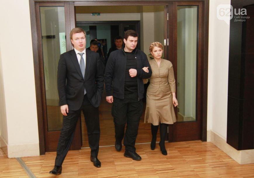 Тимошенко приехала в Донецк, чтобы понять протестующих (ФОТО, ВИДЕО) (фото) - фото 1