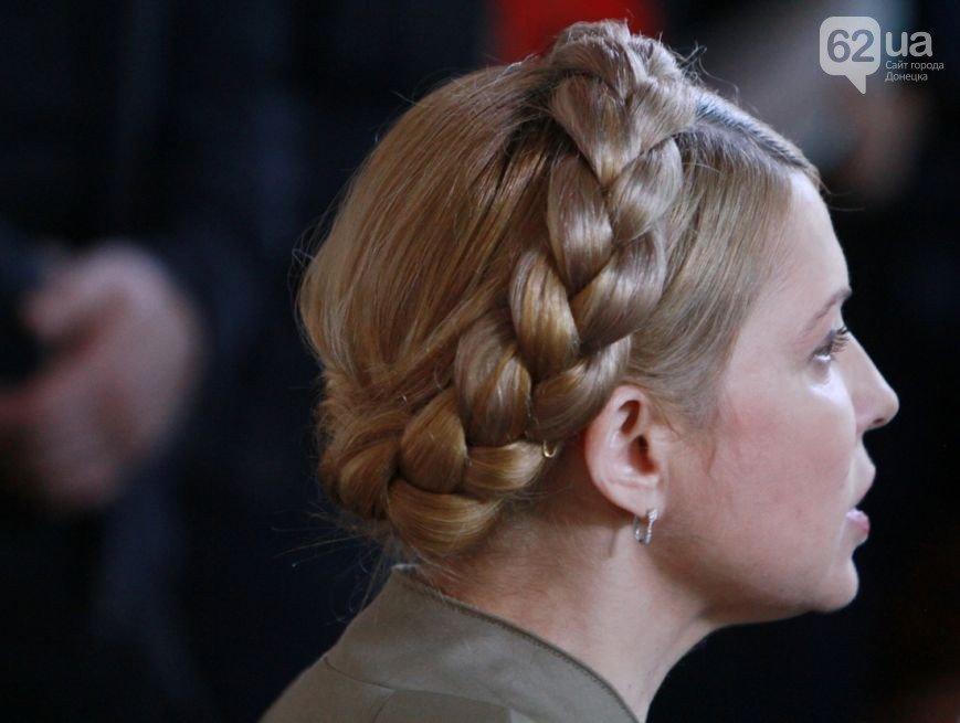 Тимошенко приехала в Донецк, чтобы понять протестующих (ФОТО, ВИДЕО) (фото) - фото 7