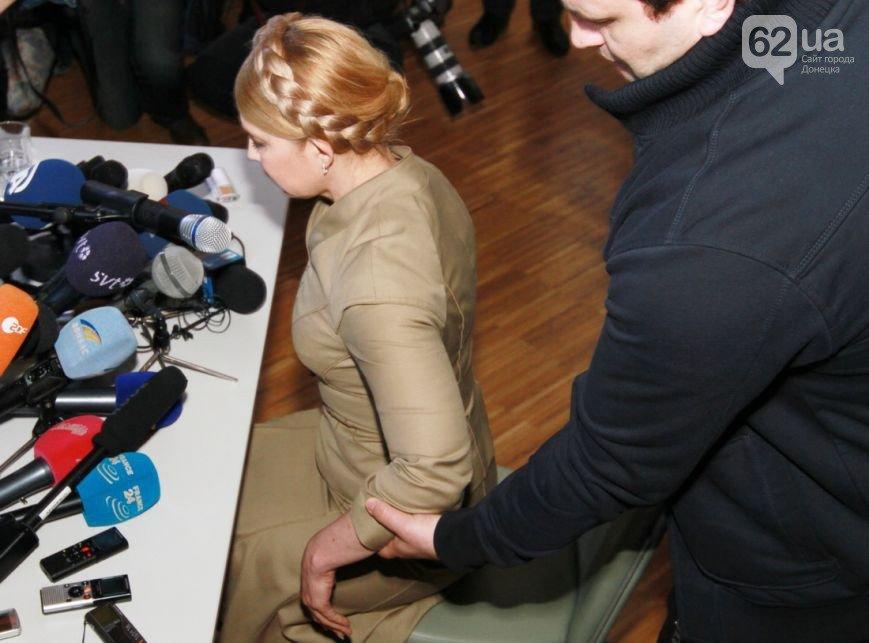 Тимошенко приехала в Донецк, чтобы понять протестующих (ФОТО, ВИДЕО) (фото) - фото 4