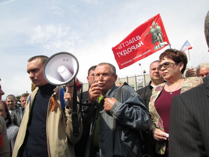 В Горловке снова митинг: сегодня на акцию приехал нардеп Анатолий Гончаров, фото-7