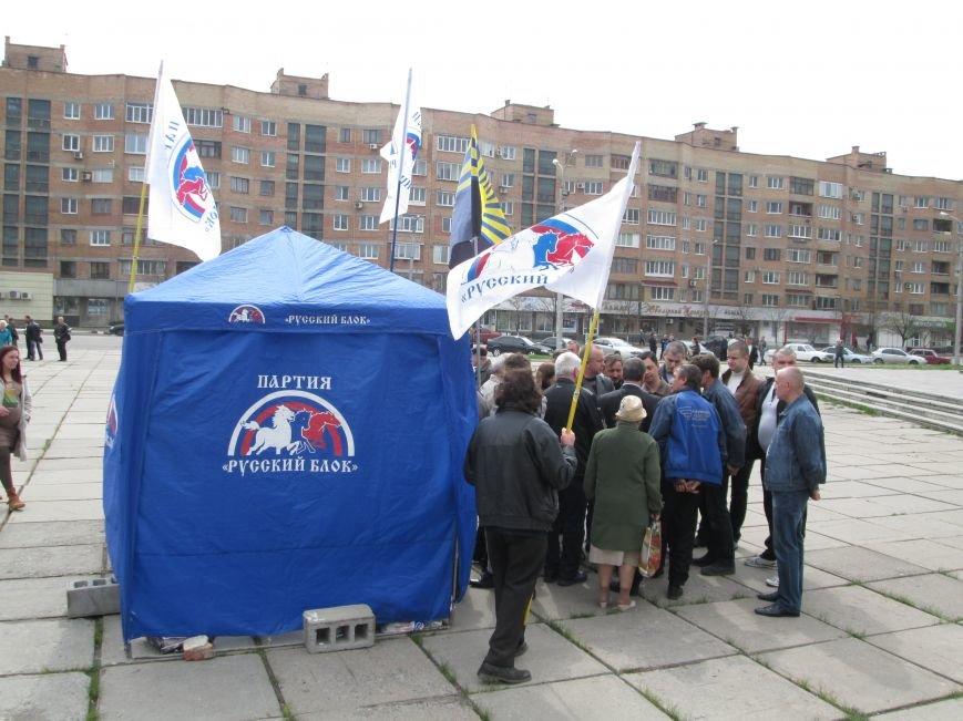 В Горловке снова митинг: сегодня на акцию приехал нардеп Анатолий Гончаров, фото-4