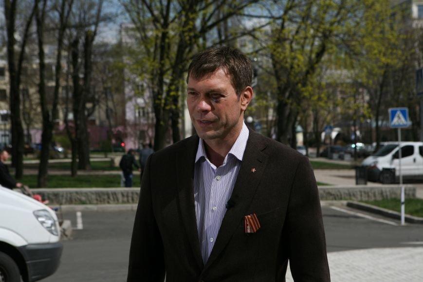 Царев стал координатором «Юго-Восточного сопротивления» - 2