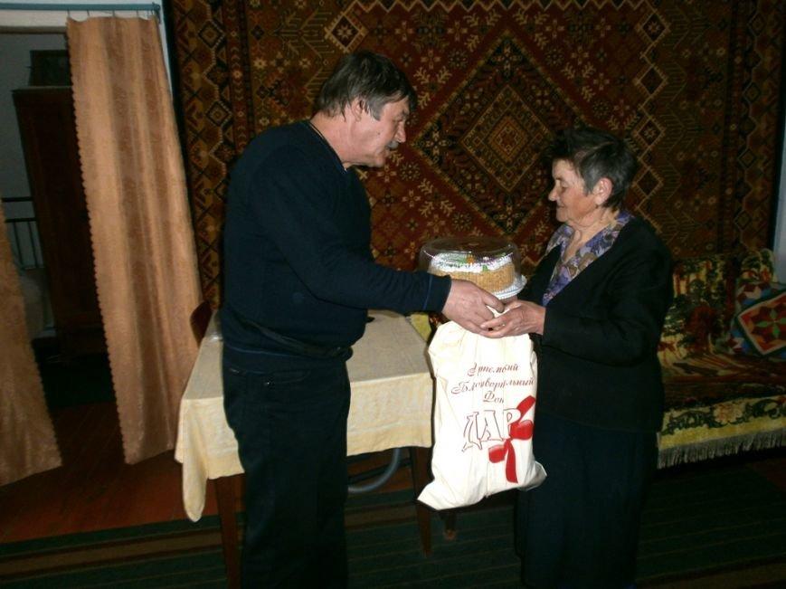 Артемовский благотворительный фонд «ДАР» поздравил ветеранов-инвалидов с Пасхой, фото-9
