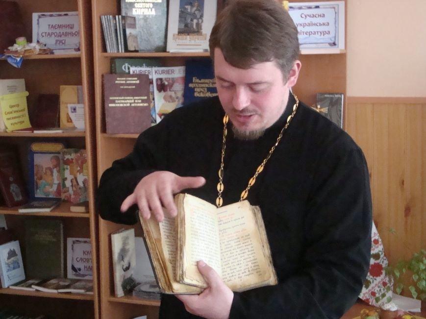 В юношеском отделе Днепродзержинской центральной библиотеки началась неделя православной книги, фото-1