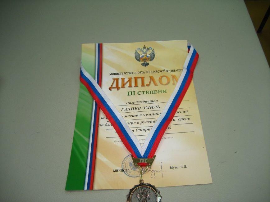Спортсмен из Ульяновской области завоевал медаль чемпионата страны по шашкам, фото-6