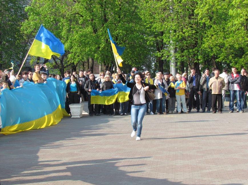 В Мариуполе начался митинг за единую Украину (ФОТО +Дополняется), фото-31