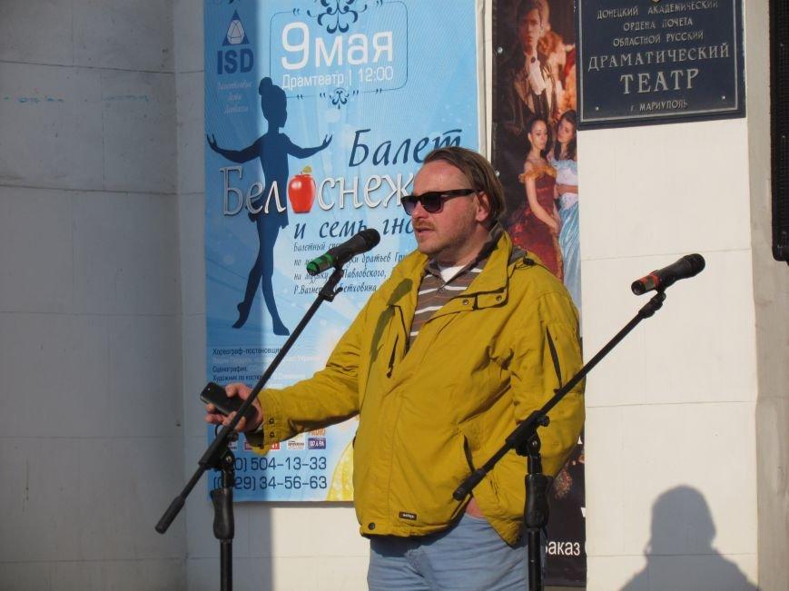 В Мариуполе начался митинг за единую Украину (ФОТО +Дополняется), фото-37
