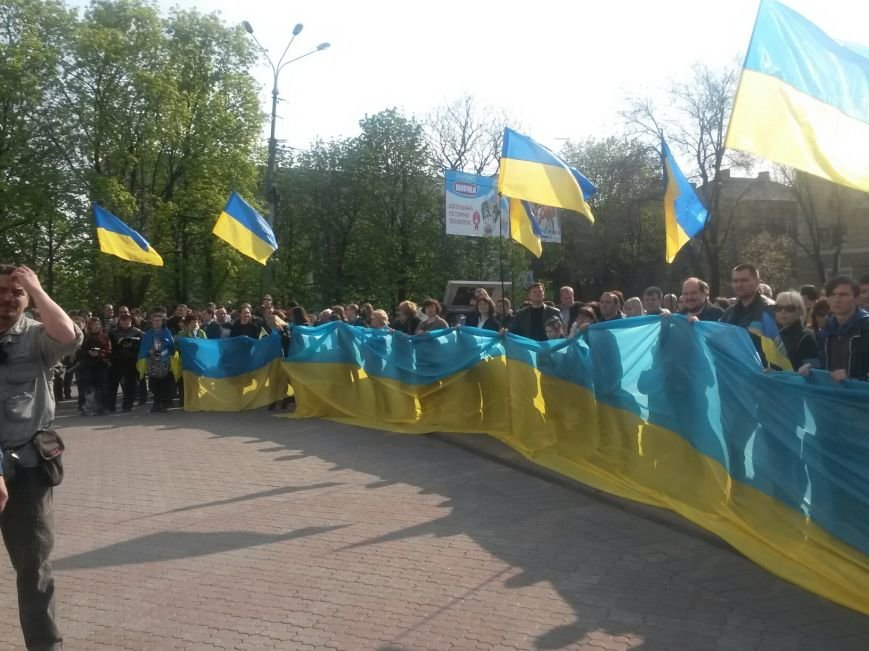 В Мариуполе начался митинг за единую Украину (ФОТО +Дополняется), фото-8