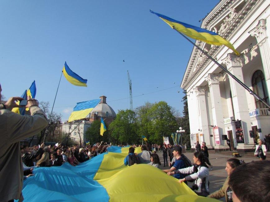 В Мариуполе начался митинг за единую Украину (ФОТО +Дополняется), фото-33