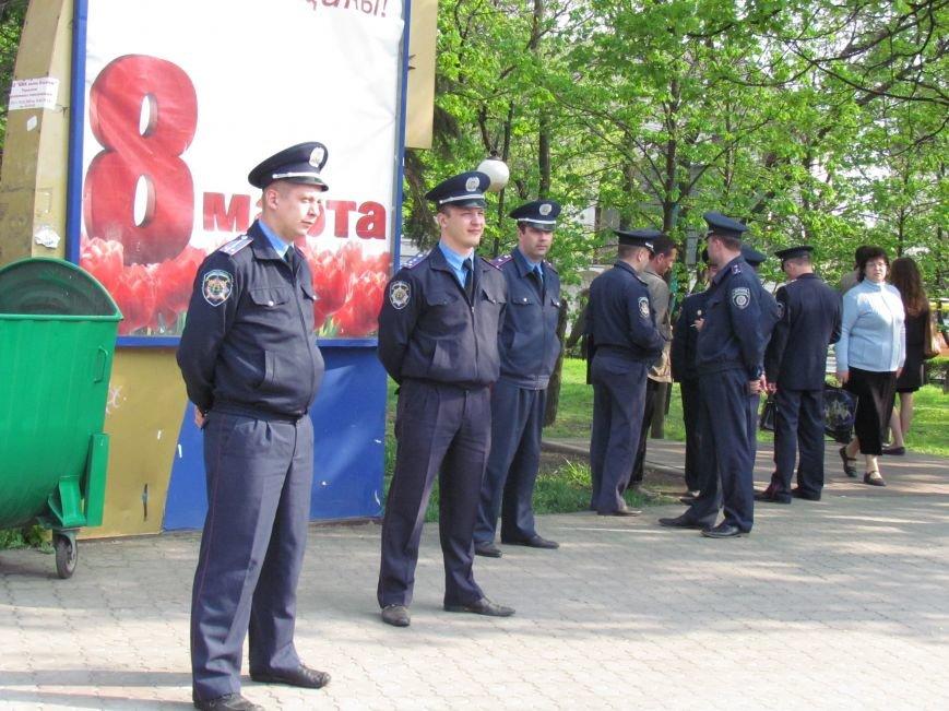 В Мариуполе начался митинг за единую Украину (ФОТО +Дополняется), фото-13