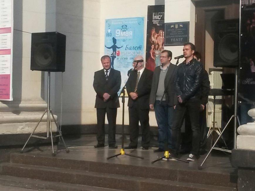 В Мариуполе начался митинг за единую Украину (ФОТО +Дополняется), фото-7