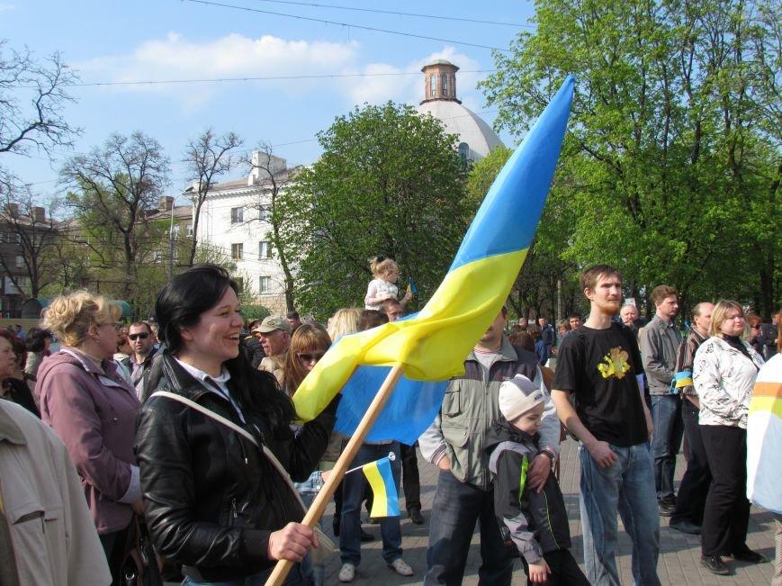 В Мариуполе начался митинг за единую Украину (ФОТО +Дополняется), фото-23