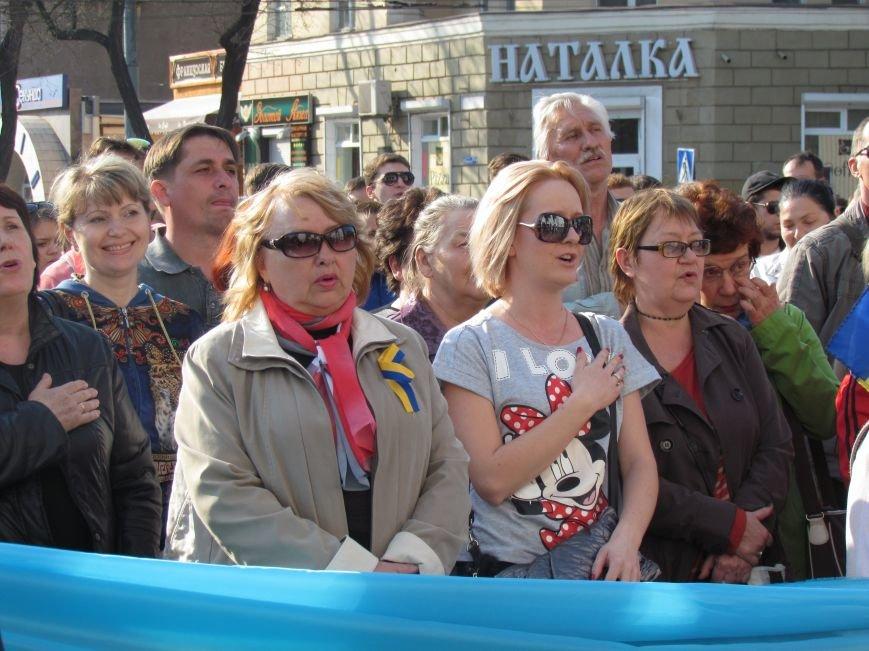 В Мариуполе начался митинг за единую Украину (ФОТО +Дополняется), фото-30