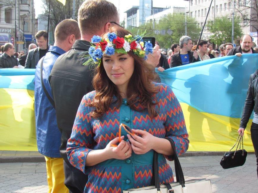 В Мариуполе начался митинг за единую Украину (ФОТО +Дополняется), фото-21
