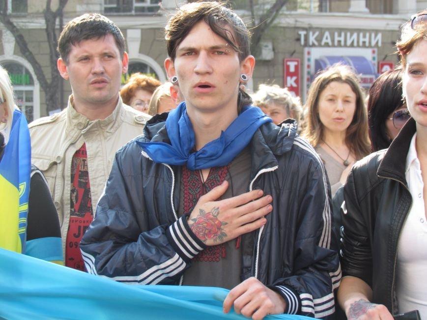 В Мариуполе начался митинг за единую Украину (ФОТО +Дополняется), фото-24