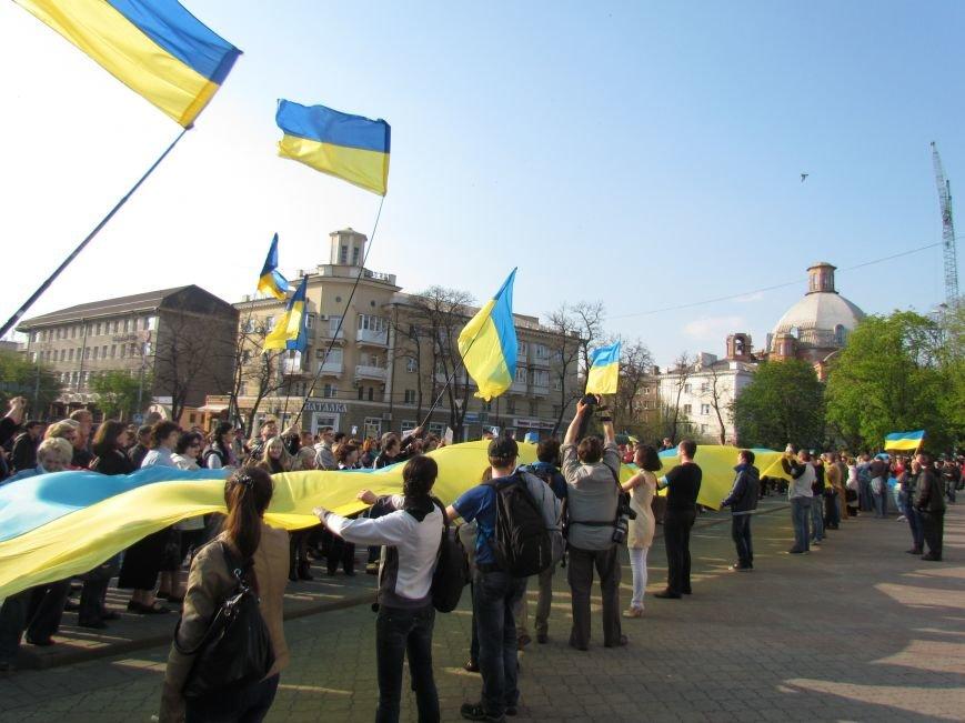 В Мариуполе начался митинг за единую Украину (ФОТО +Дополняется), фото-32