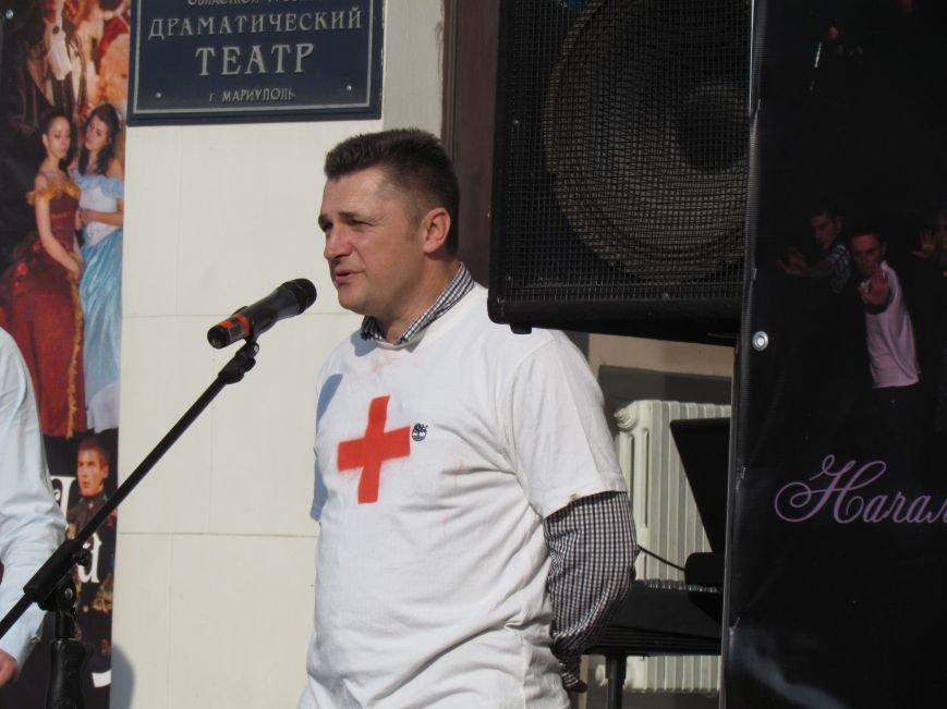 В Мариуполе начался митинг за единую Украину (ФОТО +Дополняется), фото-35