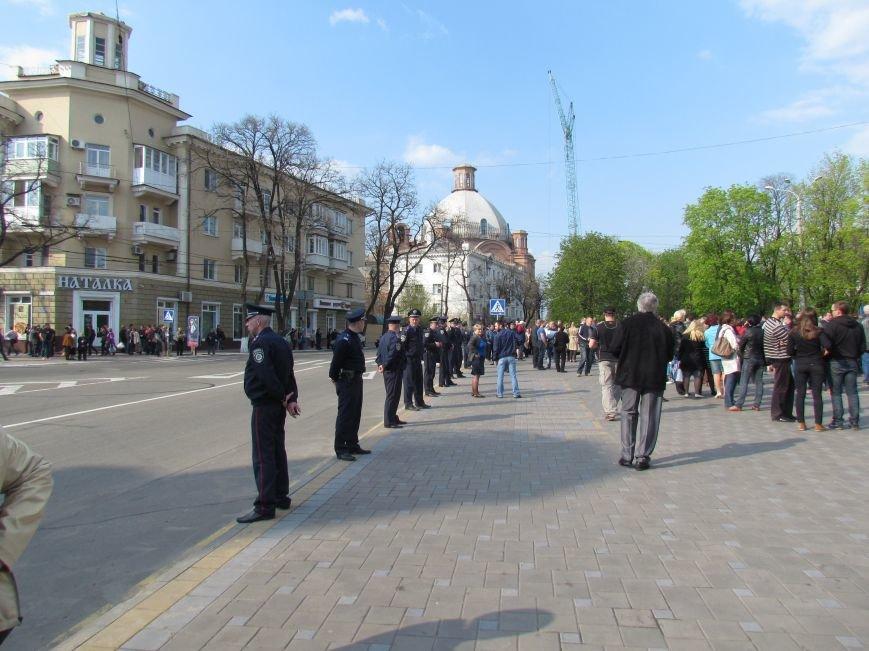 В Мариуполе начался митинг за единую Украину (ФОТО +Дополняется), фото-14