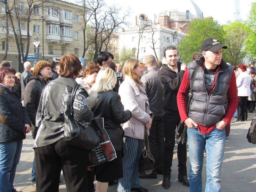 В Мариуполе начался митинг за единую Украину (ФОТО +Дополняется), фото-16