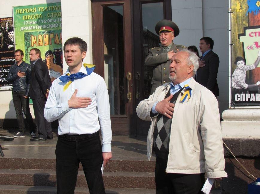 В Мариуполе начался митинг за единую Украину (ФОТО +Дополняется), фото-26