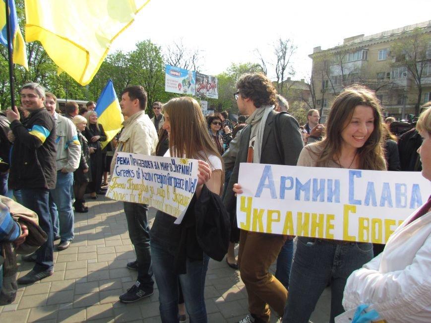 В Мариуполе начался митинг за единую Украину (ФОТО +Дополняется), фото-15