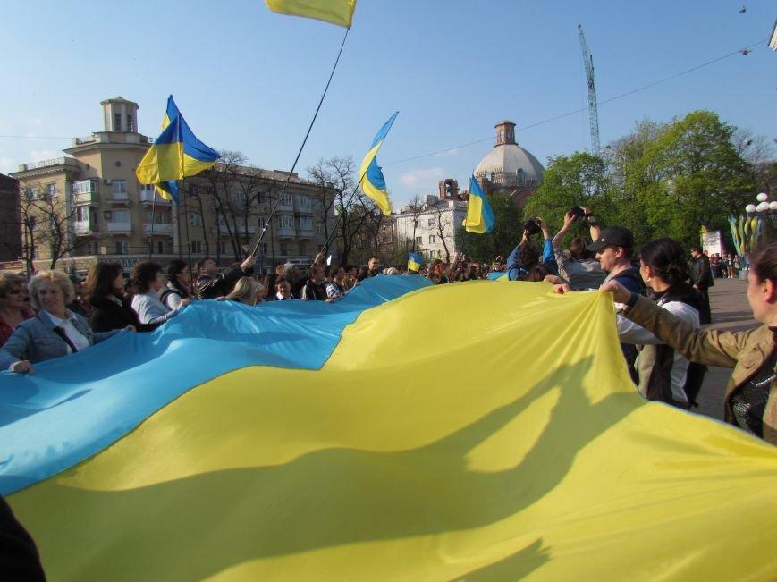 В Мариуполе начался митинг за единую Украину (ФОТО +Дополняется), фото-34