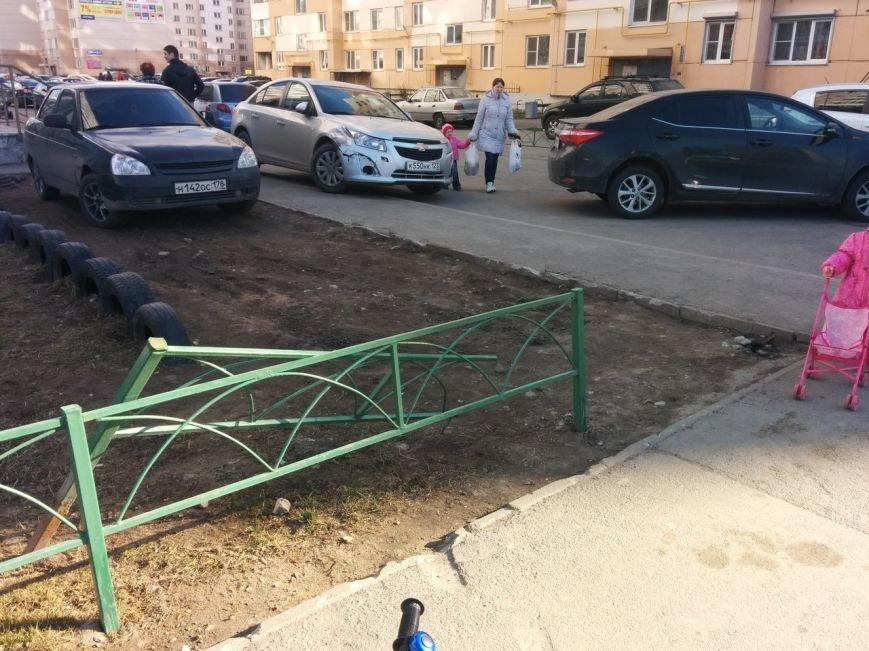 поселок Шушары, Пушкинский район