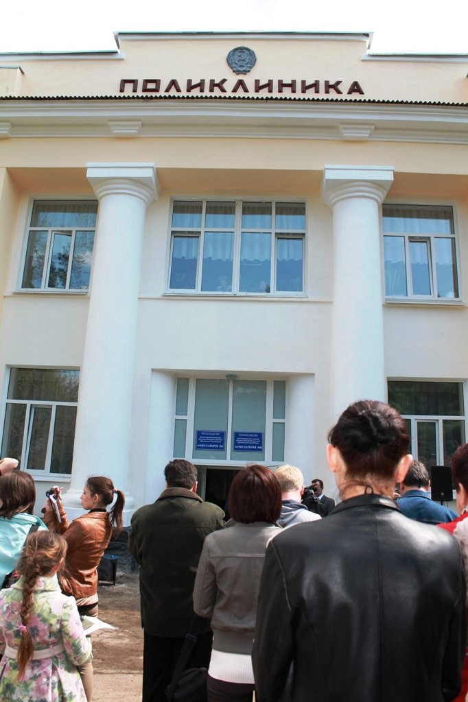 В Артемовске открыли после капитального ремонта поликлинику (ФОТО), фото-3