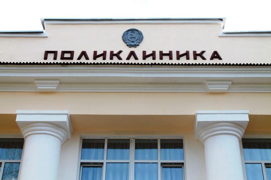 В Артемовске открыли после капитального ремонта поликлинику (ФОТО), фото-2
