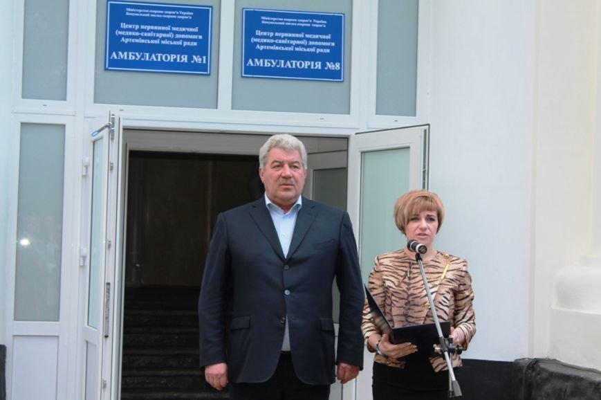 В Артемовске открыли после капитального ремонта поликлинику (ФОТО), фото-5