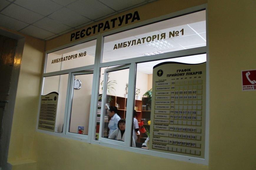 В Артемовске открыли после капитального ремонта поликлинику (ФОТО), фото-6