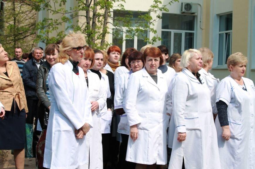 В Артемовске открыли после капитального ремонта поликлинику (ФОТО), фото-1