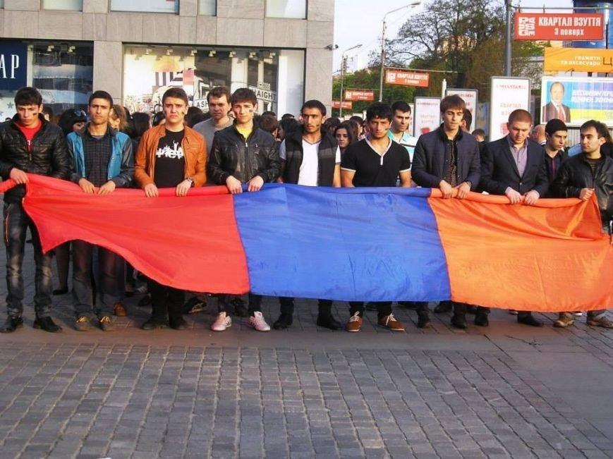 армяне4