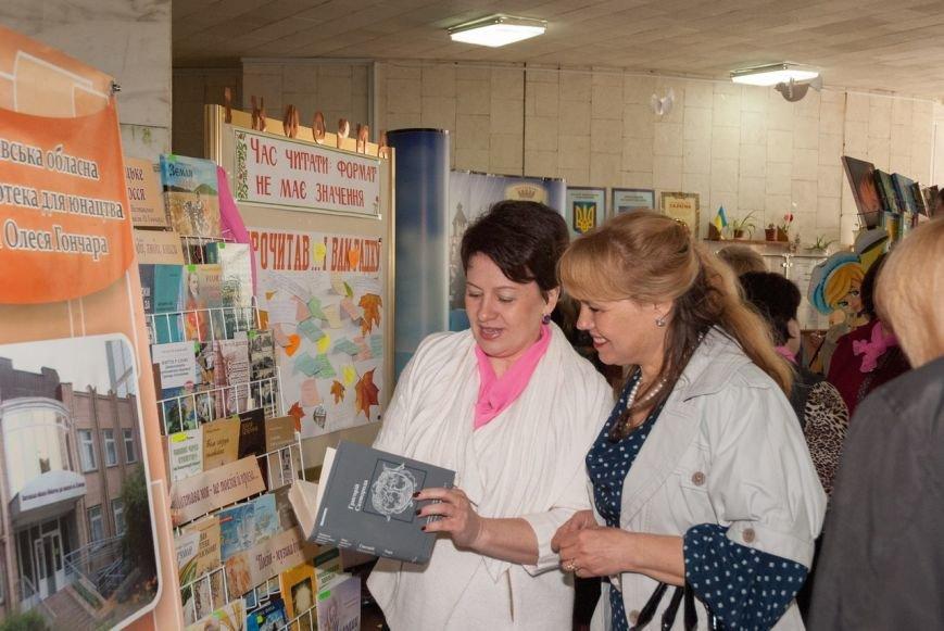 На Полтавщині вдбулася «Книжкова весна» (ФОТО), фото-1