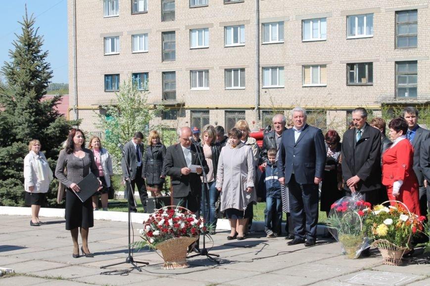 ФОТОФАКТ: в Артемовске возложили цветы к «Колоколу Чернобыля», фото-2