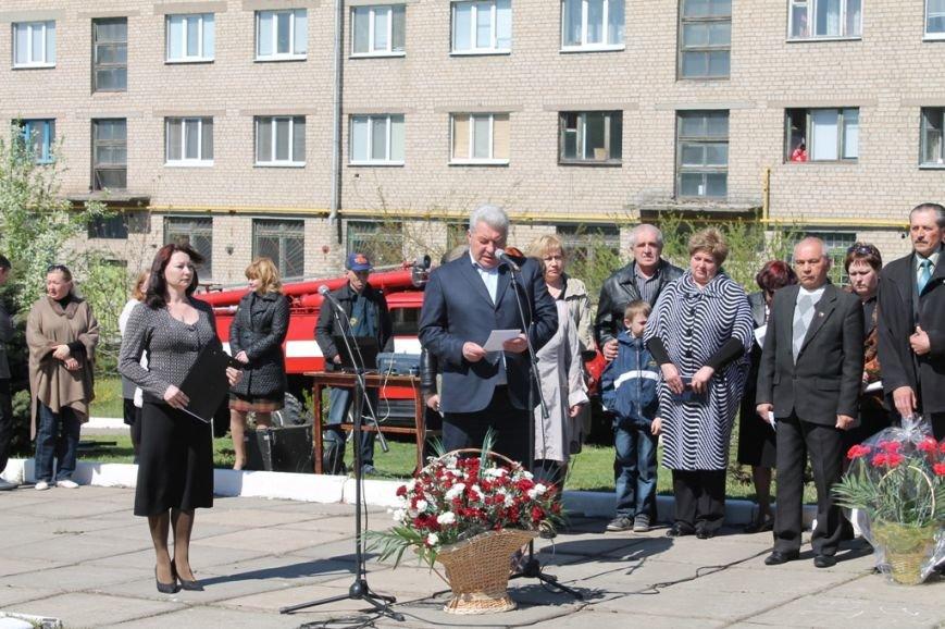 ФОТОФАКТ: в Артемовске возложили цветы к «Колоколу Чернобыля», фото-1