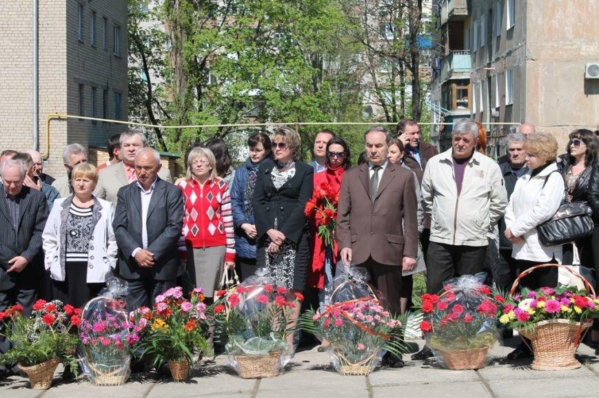 ФОТОФАКТ: в Артемовске возложили цветы к «Колоколу Чернобыля», фото-3
