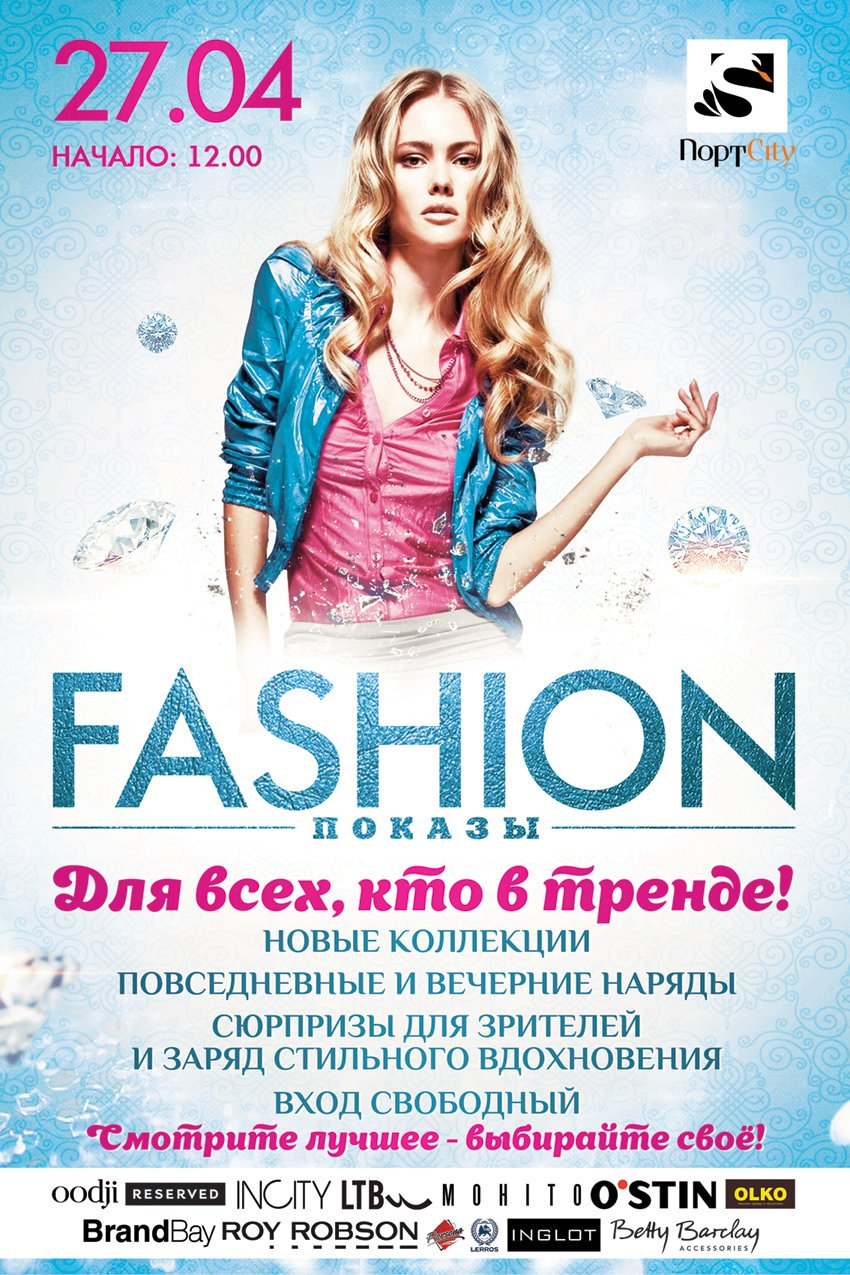 fashion_-_kopia (1)