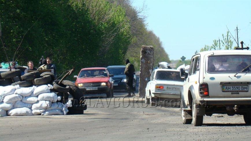 Ополченцы Славянска укрепили сгоревшие баррикады и завезли продукты на блокпост: ждут украинскую армию (фото) - фото 9