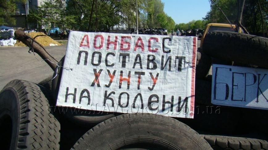 Ополченцы Славянска укрепили сгоревшие баррикады и завезли продукты на блокпост: ждут украинскую армию (фото) - фото 3